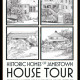2016 House Tour – Saturday, Sept 10, 10am to 2pm